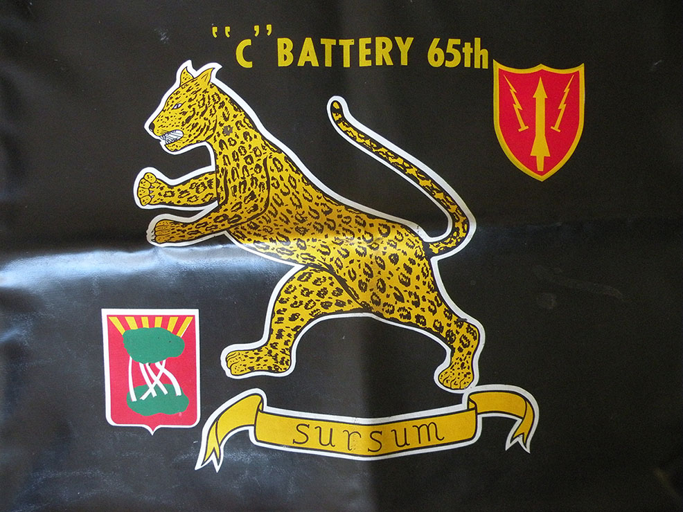 sixty fifth Air defense Artillery seat cover.